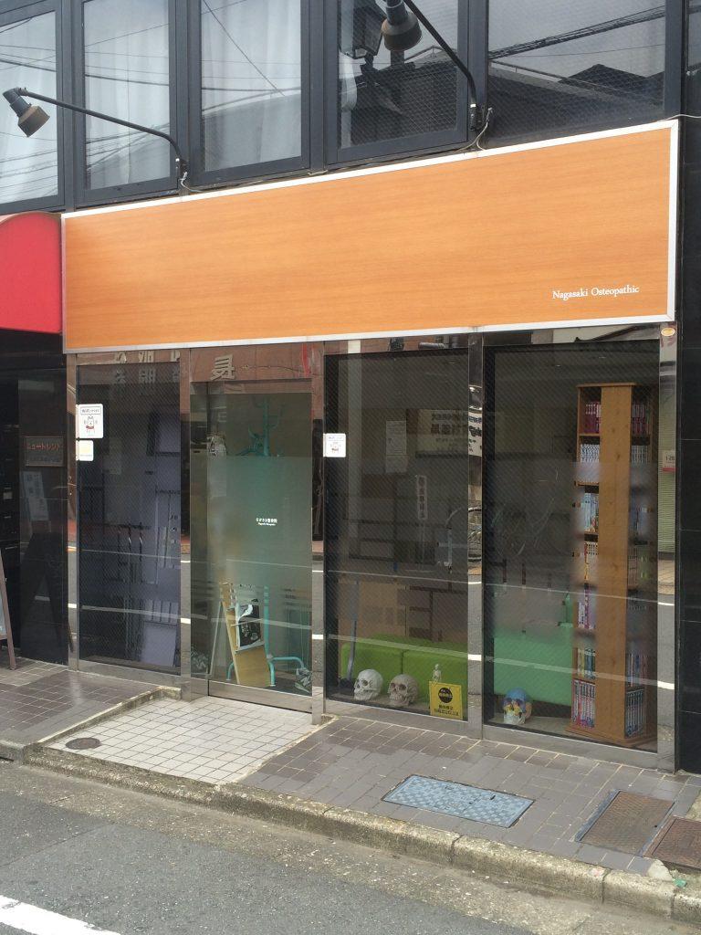 2016年 長崎神社祭礼と看板のリニューアル